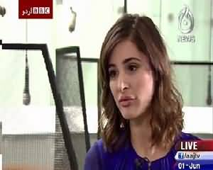 BBC Urdu Sairbeen On Aaj News – 1st June 2015