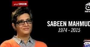BBC Urdu Sairbeen On Aaj News – 1st May 2015