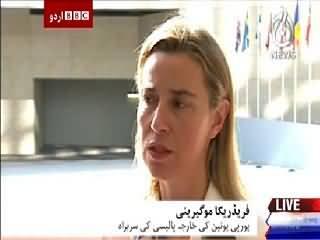 BBC Urdu Sairbeen On Aaj News – 20th April 2015