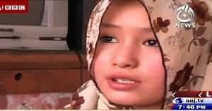 BBC Urdu Sairbeen On Aaj News – 21st April 2015