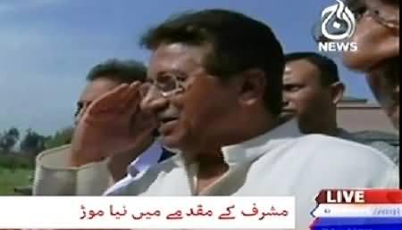 BBC Urdu Sairbeen On Aaj News – 21st November 2014