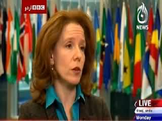 BBC Urdu Sairbeen On Aaj News – 23rd March 2015