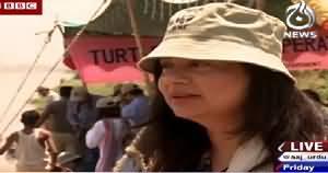 BBC Urdu Sairbeen On Aaj News – 24th April 2015