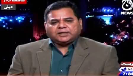 BBC Urdu Sairbeen On Aaj News – 24th March 2015