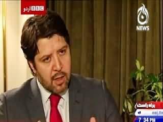 BBC Urdu Sairbeen On Aaj News – 27th May 2015