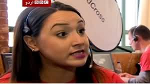 BBC Urdu Sairbeen On Aaj News – 28th April 2015