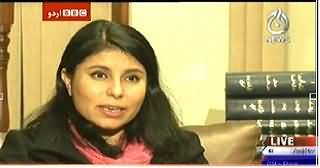 Bbc Urdu Sairbeen On Aaj News – 29th December 2014