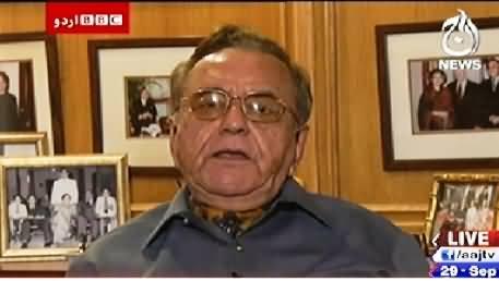 BBC Urdu Sairbeen On Aaj News – 29th September 2014