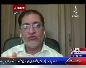 BBC Urdu Sairbeen On Aaj News – 2nd June 2015