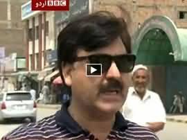 BBC Urdu Sairbeen On Aaj News – 3rd June 2015