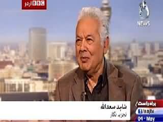 BBC Urdu Sairbeen On Aaj News – 4th May 2015