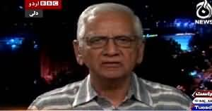 BBC Urdu Sairbeen On Aaj News – 5th May 2015
