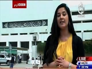 bbc urdu sairbeen on aaj news – 6th april 2015