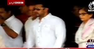 BBC Urdu Sairbeen On Aaj News – 6th May 2015