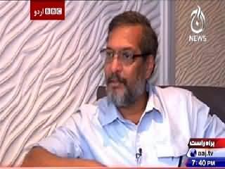 BBC Urdu Sairbeen On Aaj News – 9th March 2015