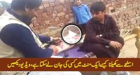Be Careful While Handling Weapons, It Can Kill You, Watch A Really Really Shocking Video