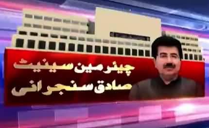 Beaking News : Sadiq Sanjrani Elected As Chairman Senate