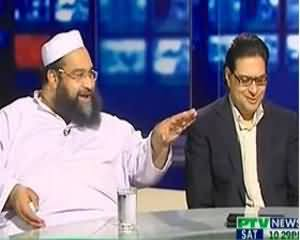 Bebaak - 13th July 2013 (Abbottabad Commission Report