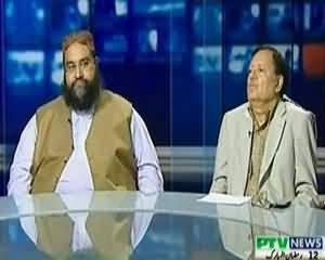 Bebaak - 21st July 2013 (Wazir-e-Azam Ki Dostana Hamsaigi Ki Policy)