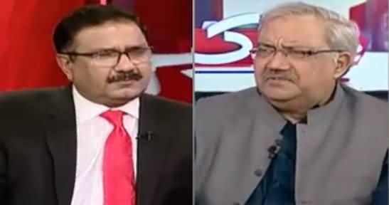 Bebaak (Ahtasab, IMF, Economy, Other Issues) - 4th July 2019