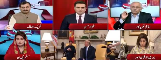 Bebaak (Expectations From Imran Trump Meeting) - 23rd July 2019