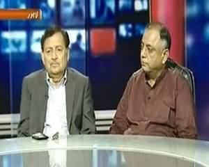 Bebaak (Karachi Mai Aman Operation) - 14th September 2013
