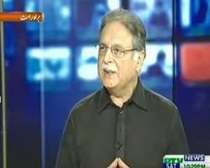 Bebaak (Kia Shedat Pasandon Se Baat Agay Barhi?) - 5th October 2013