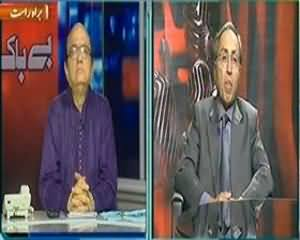Bebaak (Major General Sanaullah Aur Un k Shaheed Sathiyo Ko Salam) - 15th September 2013