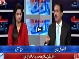 Bebaak on 92 News (Peoples Party Is A National Party) - 28th April 2015