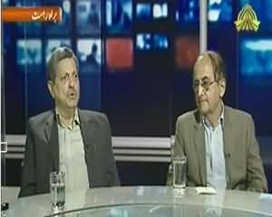 Bebaak on PTV News - 30th June 2013