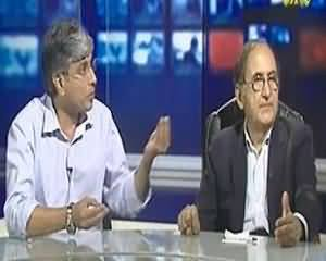 Bebaak on PTV News - 4th August 2013