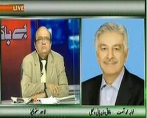 Bebaak on PTV News (Current Situation of Pakistan) - 6th October 2013