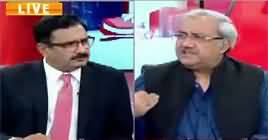 Bebaak (Opposition Pressure on Chairman NAB) – 27th May 2019