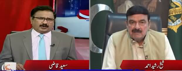 Bebaak (Sheikh Rasheed Exclusive Interview) - 15th July 2019
