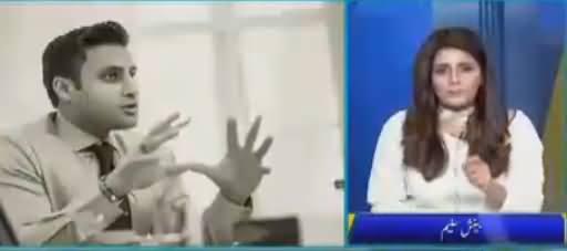 Beenish Saleem Criticizes PM Imran Khan Over Zulfi Bukhari's Appointment