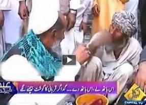 Beggers Started Selling the Meat of Qurbani - Bikharion ne Qurbani Ka Gosht Bechna Shuru Kar dia
