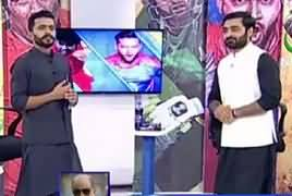 Behind The Wicket With Moin Khan (Cricket Show) – 16th March 2019