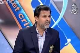 Behind The Wicket With Moin Khan (Cricket Show) – 17th February 2018