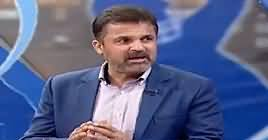 Behind The Wicket With Moin Khan (Cricket Show) – 23rd September 2018