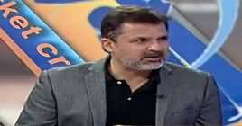 Behind The Wicket With Moin Khan (Cricket Special) – 14th September 2018