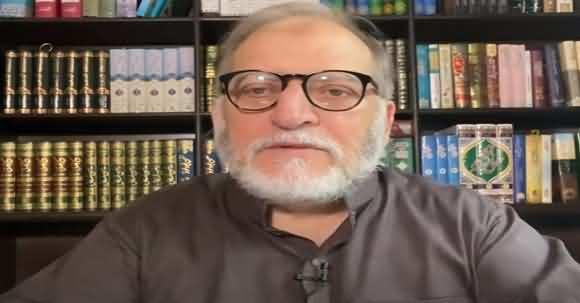 Beirut Explosions And Israel's Conspiracies Against Lebanon - Orya Maqbool Jan's Vlog
