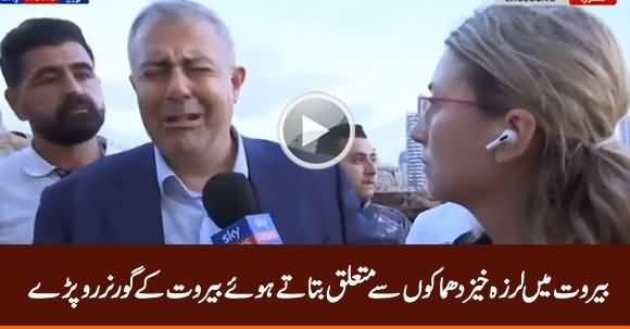 Beirut Governor Breaks Down In Tears While Talking To Lebanese Media About Explosion