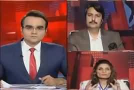 Benaqaab (Action Against CM's Son-In-Law) – 14th May 2018