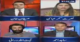 Benaqaab (Arshad Ranjhani Qatal Case) – 12th February 2019