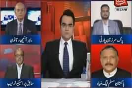 Benaqaab (Asif Zardari Got Clean Chit) – 29th August 2017
