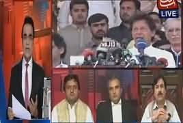 Benaqaab (Asif Zardari Ka Go Imran Go Ka Naara) – 25th April 2017