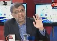 Benaqaab (Audit General of Pakistan Ki Nishandahi) – 25th December 2015