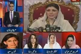 Benaqaab (Ayesha Gulalai's Allegations) – 4th August 2017