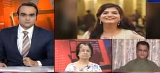 Benaqaab (Big Truth Came Out of Nimrita Kumari Case) - 8th November 2019