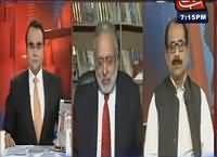 Benaqaab (Board of Intermediate Education Karachi) – 10th October 2016